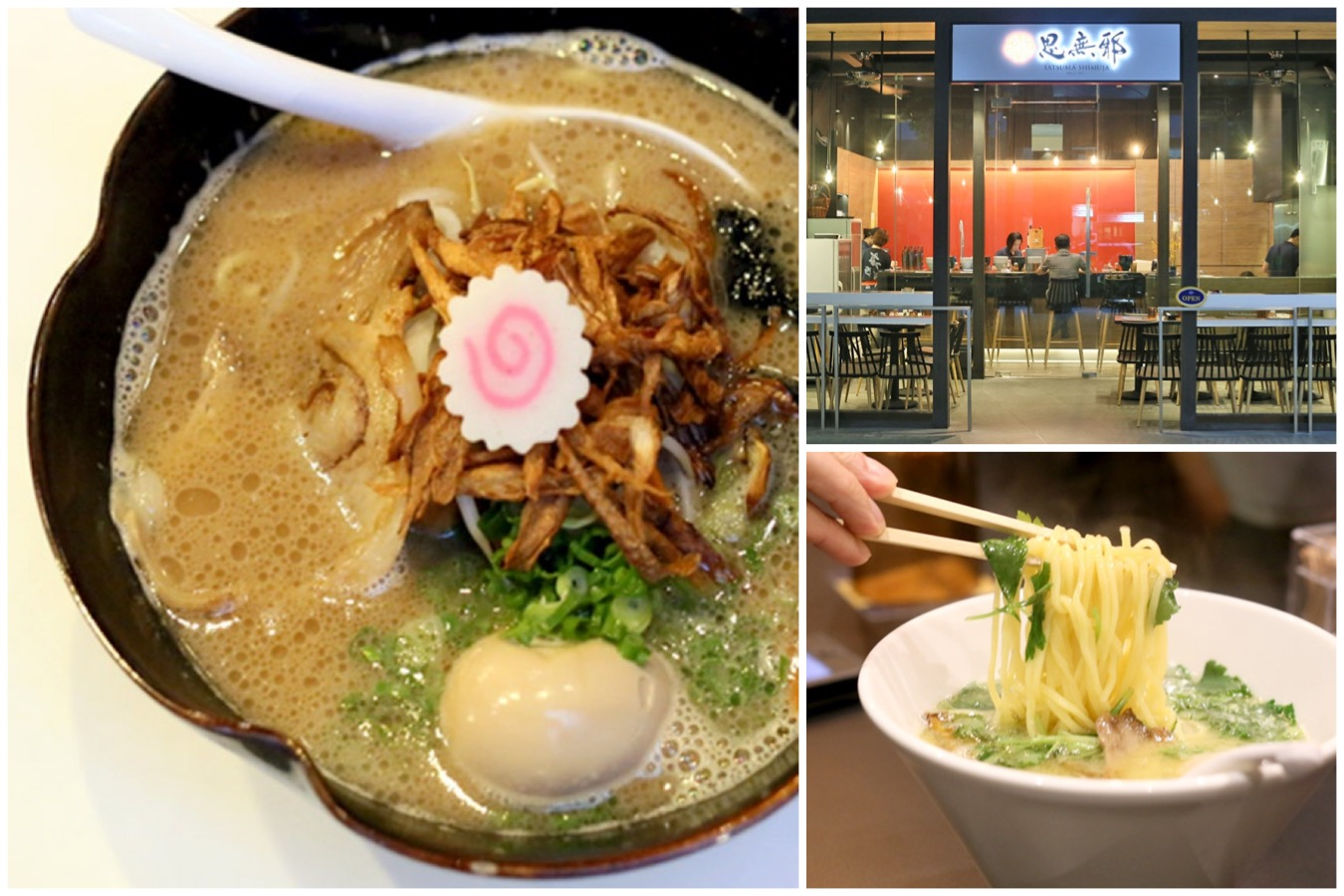 Satsuma Shimuja 薩摩思無邪 – Famous Kagoshima Ramen Shop Opens in Singapore At Tanjong Pagar