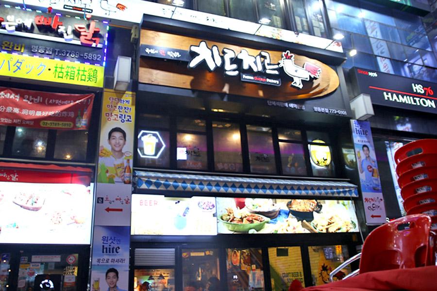 8 Best Korean Fried Chicken In Seoul Kyochon Kkanbu Hanchu Two