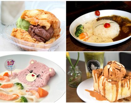 14 NEW Cafés In Singapore February 2018 - Care Bears Café, Final Fantasy Café, And Bingsu Cafe By BTOB's EunKwang