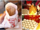 Liu Yu Zai 劉芋仔芋餅 – Fried Taro Ball With Salted Egg At Ningxia Market Taipei, With Michelin Bib Gourmand
