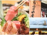 Yamataka Seafood Market 築地山貴水產市場 - Tsukiji Styled Japanese Market In Hong Kong, With Amazing Harbour Views