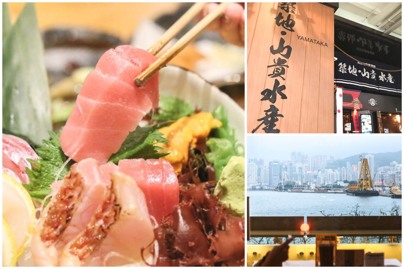 Yamataka Seafood Market 築地山貴水產市場 - Tsukiji Styled Japanese Market In Hong Kong, With Amazing Harbour Views