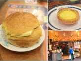 Kam Wah Cafe & Bakery 金華冰廳 – Known For Polo Buns And Egg Tarts, At Mongkok Hong Kong