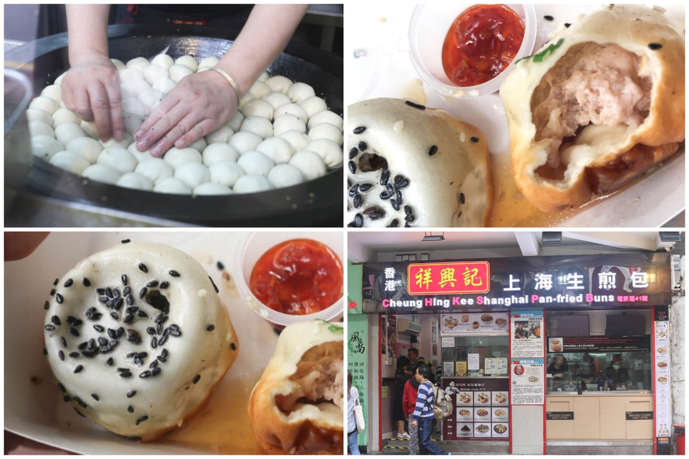 Cheung Hing Kee Shanghai Pan-fried Buns 祥興記上海生煎包 – Truffle Sheng Jian Bao In Hong Kong With Michelin Recommendation