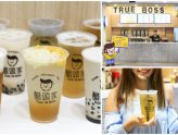 True Boss 醋頭家 – Popular Fruit Vinegar Tea Shop From Taiwan Opens At Northpoint City. 1-For-1 Special