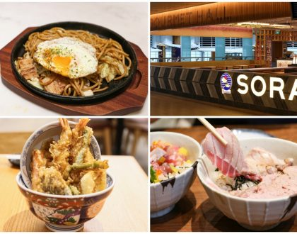 SORA Japan Gourmet Hall - Tendon, Okonomiyaki And Sundubu At Changi Airport Terminal 2