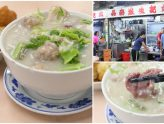 Mui Kee Congee 妹記生滾粥品 - Hong Kong's Famed Congee Shop Opening In Singapore At Orchard Shaw Centre
