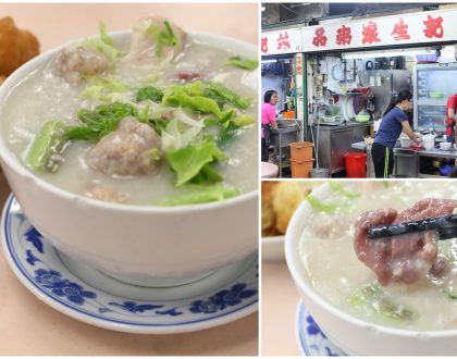 Mui Kee Congee Hong Kong 妹記生滾粥品 - One Of The Best Cantonese Congee, At Mongkok Fa Yuen Street