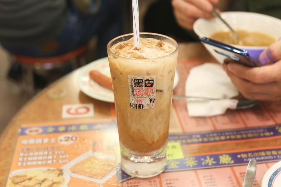 Kam Wah Cafe Bakery Hong Kong