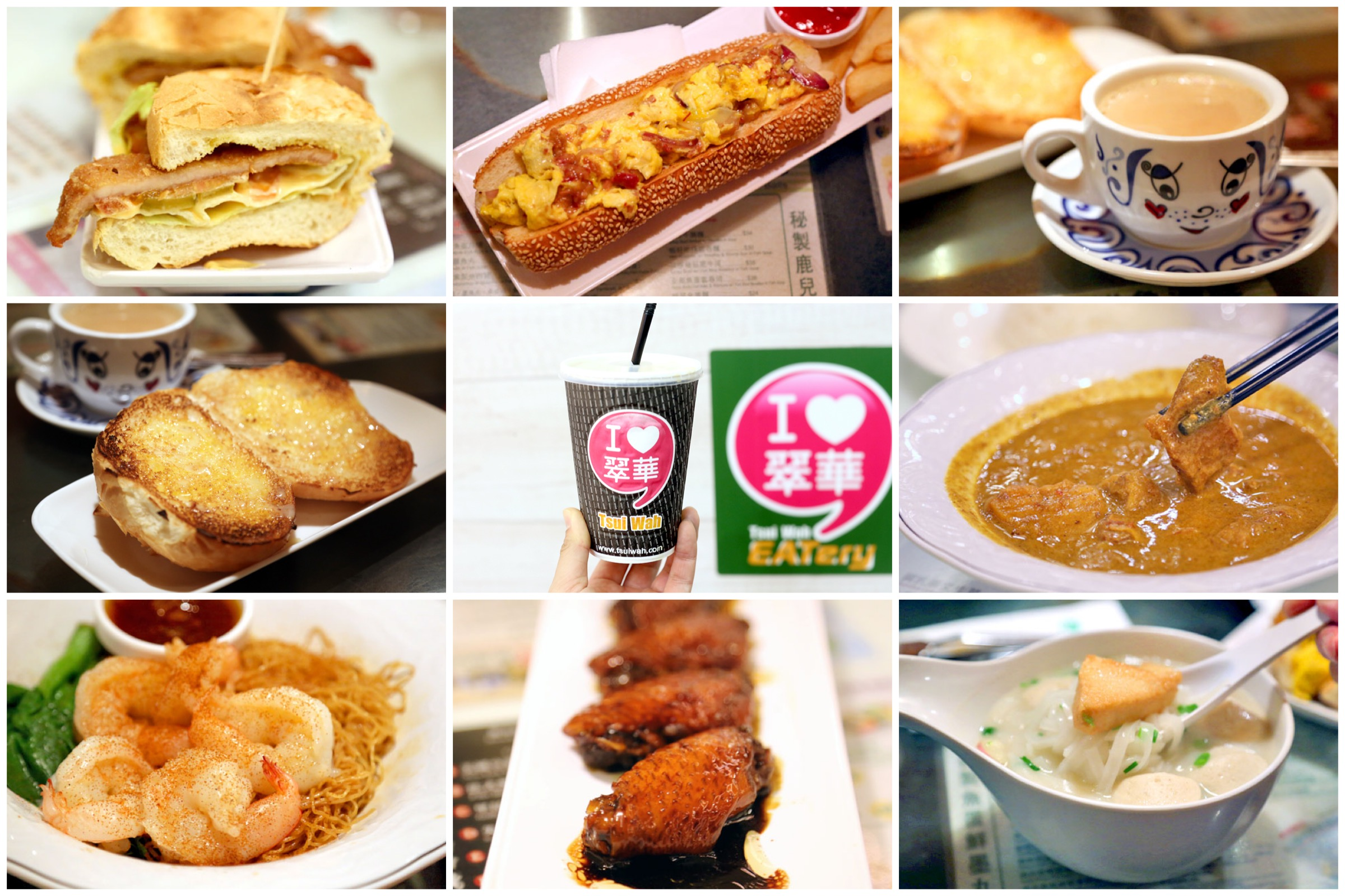 Tsui Wah Singapore 翠華餐廳 - Famous Hong Kong Cafe Opening At Clarke Quay