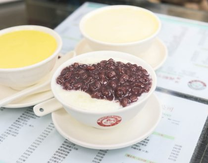 Yee Shun Milk Company 義順牛奶公司 - Best Steamed Milk Pudding Desserts In Hong Kong