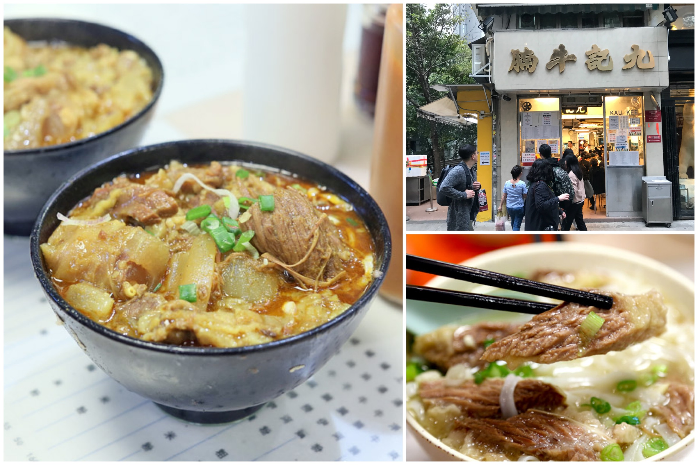 Kau Kee 九記牛腩 - Popular Beef Brisket Noodles Institution, At Hong Kong Central