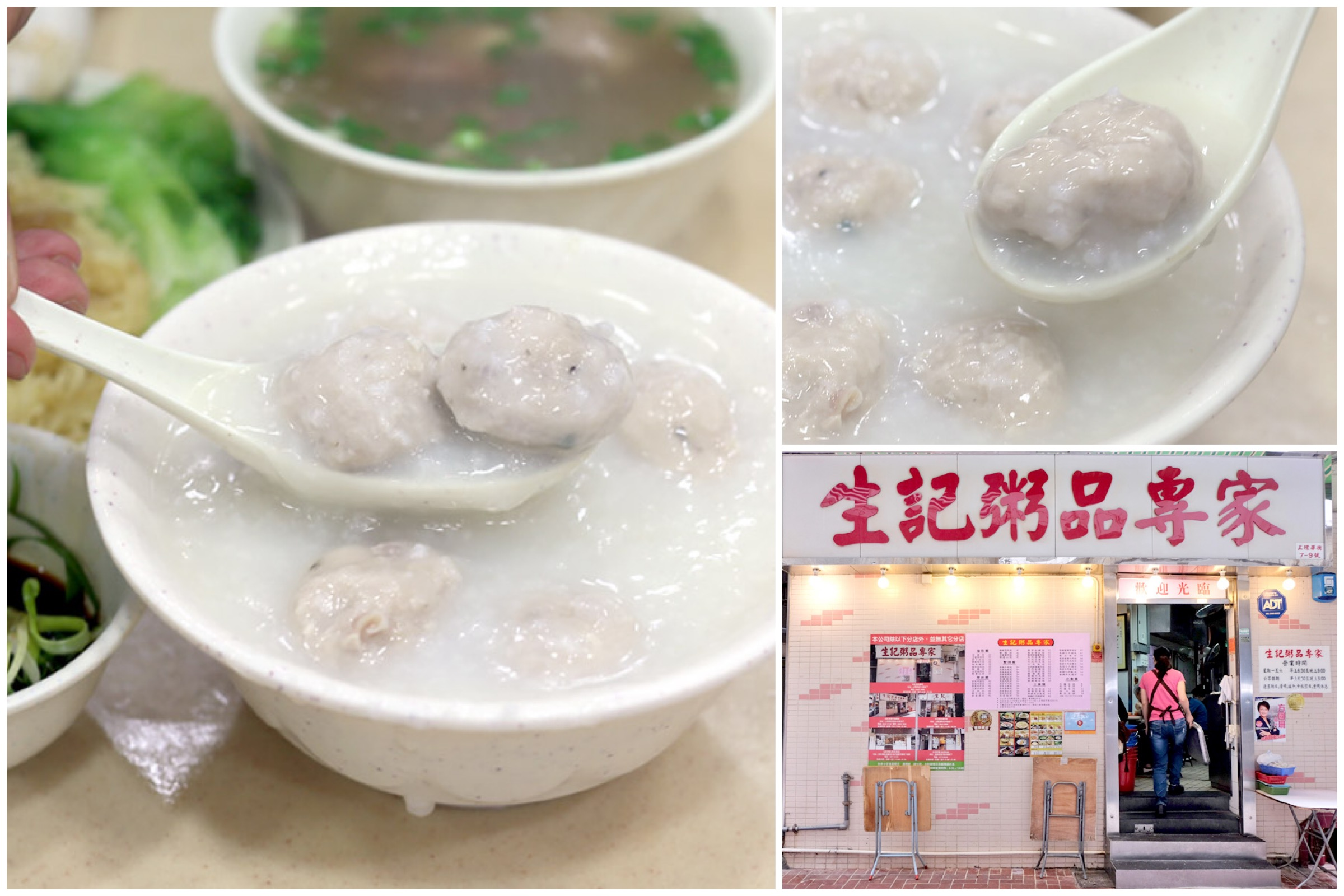 Sang Kee Congee 生記粥品專家 - Hot And Delicious Congee Since The 70s, At Sheung Wan Hong Kong