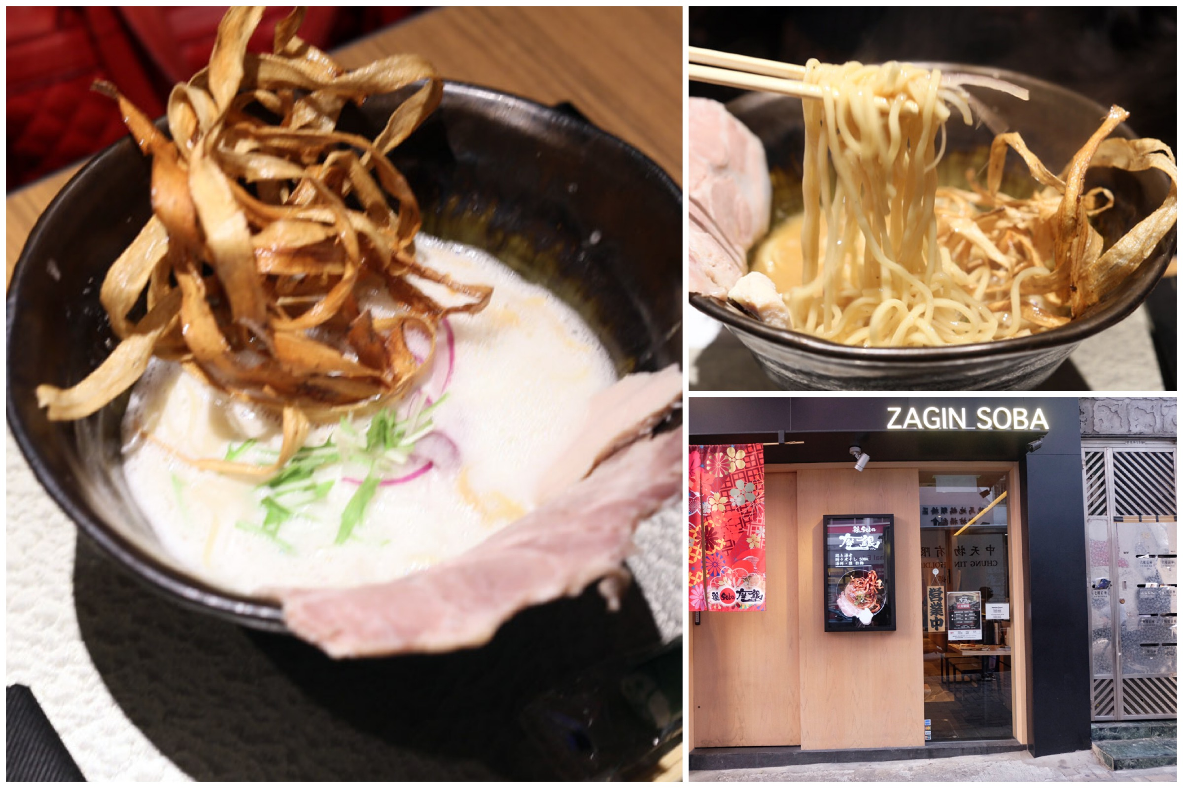 "Zagin Soba –  ""Best Ramen In Hongkong"" According To Many Reviews. At Happy Valley And Central"
