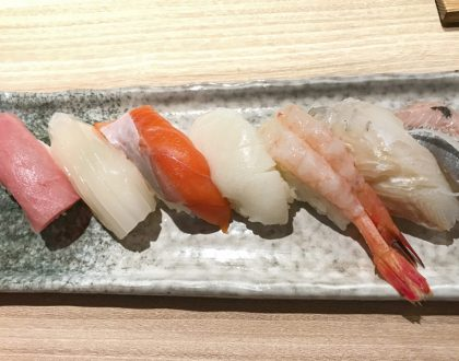 Sushi Shiki Hanamaru - Under-The-Radar Sushi Restaurant At The Basement Of Orchard Central