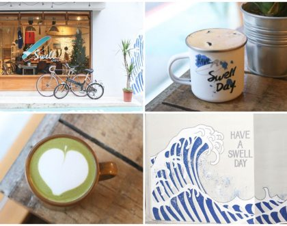 """Swell Co. Coffee - Surfing Themed Café With """"The Great Wave"""" #OOTD Wall, At Da'an Taipei"""
