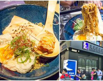 "A Noodle Story Hong Kong - Famous ""Singapore Ramen"" From Amoy Food Centre Opens At Causeway Bay"