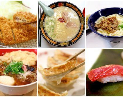 10 Must Go Restaurants In Tokyo, Japan – From Ichiran Ramen, Maisen Tonkatsu, To Harajuku Gyoza