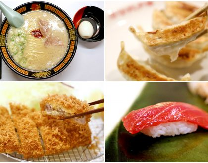 10 Must Go Restaurants In Tokyo, Japan – The Tokyo Famous Food Guide