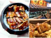 Unagiya Ichinoji - Unagi Speciality Restaurant Miyagawa Honten Opens 1st Singapore Outlet at Robertson Quay