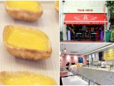 Tong Heng - Famous Egg Tart Shop Revamps With Sit-Down Cafe And Atas Setting