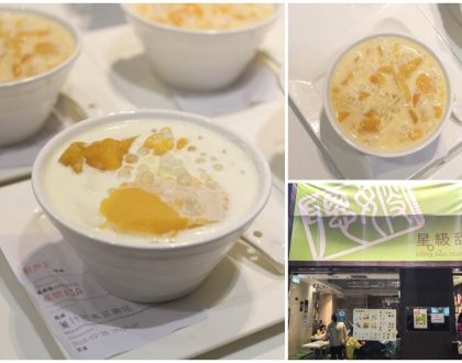 Cong Sao Star Dessert 聰嫂星級甜品 - Famous For Icy Longan, Durian And Mango Desserts, At Causeway Bay Hong Kong