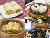 One Dim Sum 一點心 - Super Affordable Dim Sum With Super Long Queue, At  Prince Edward Hong Kong