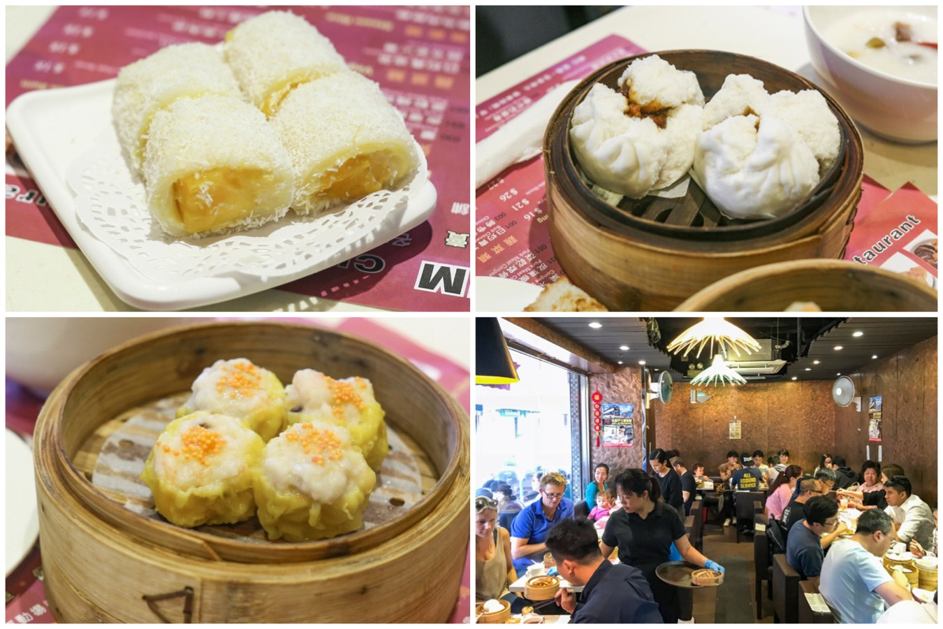 One Dim Sum 一點心 - Super Affordable Dim Sum With Super Long Queue, At  Prince Edward Hong Kong
