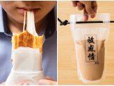 Chu Tang Singapore 初堂 - TaiChung Milk Tea In A Bag With Cuban Sandwich, At DUO Galleria