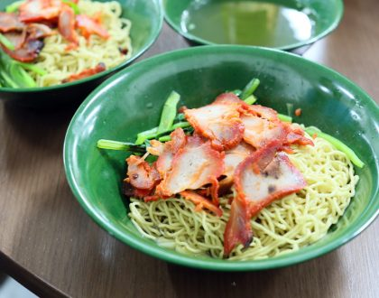 ENG's Wantan Noodle - Springy Noodles With Power Chilli Sauce, Reopens At Tanjong Katong Road