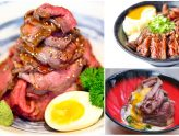 12 Best Gyudon In Singapore - Where To Find Comforting Japanese Beef Bowls 牛丼