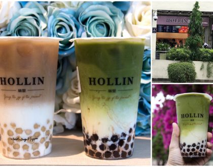 Hollin 赫里 – Different Flavoured Pearls Daily, At This Taiwanese Bubble Tea Shop At Toa Payoh Central