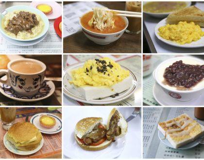 10 Best Hong Kong Cafes aka Cha Chaan Teng - From Australian Dairy Company, Mido To Lan Fong Yuen