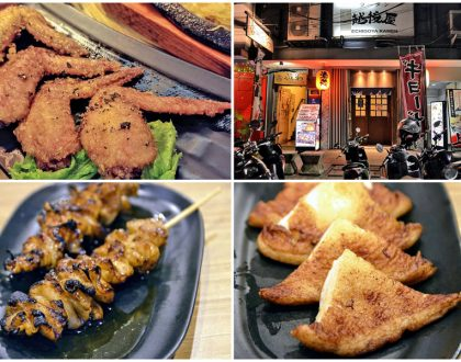 Kashiwa – Hidden Japanese Eatery With ALL Dishes At IDR 28K Each, At Little Tokyo Jakarta