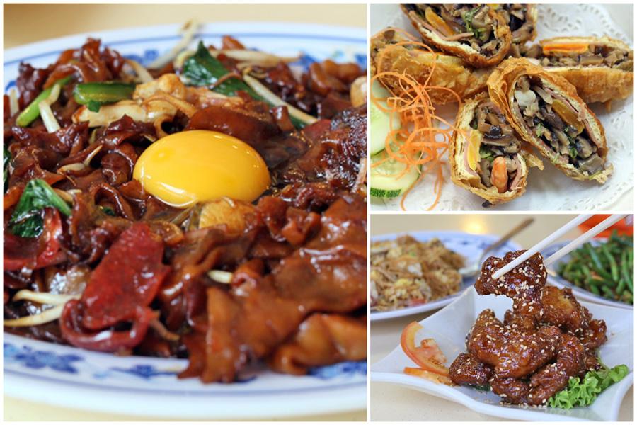 Singapore food Keng Eng Kee