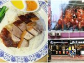 Ki's Roasted Goose Restaurant 棋哥燒鵝餐室 - Modern Roast Restaurant With Tasty BBQ Pork At Hong Kong