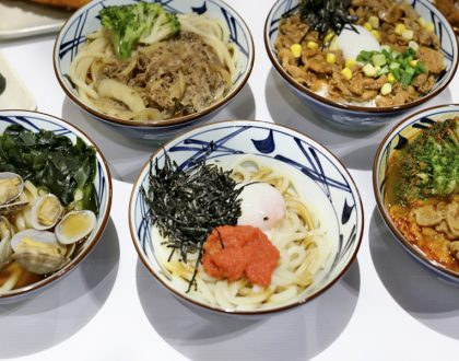 Marugame Udon & Tempura 丸亀製麺 – Most Popular Udon Shop From Japan, At ION Orchard
