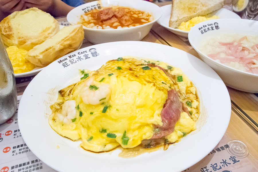 Mon Kee Café 旺記冰室 - Hong Kong Cha Chaan Teng With Japanese Style Scrambled Eggs, At Wan Chai