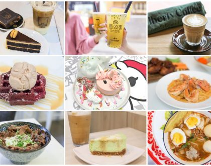 10 NEW Cafés In Singapore April 2018 - Tokidoki Café, Liberty Coffee Bar, And More Hidden Cafes