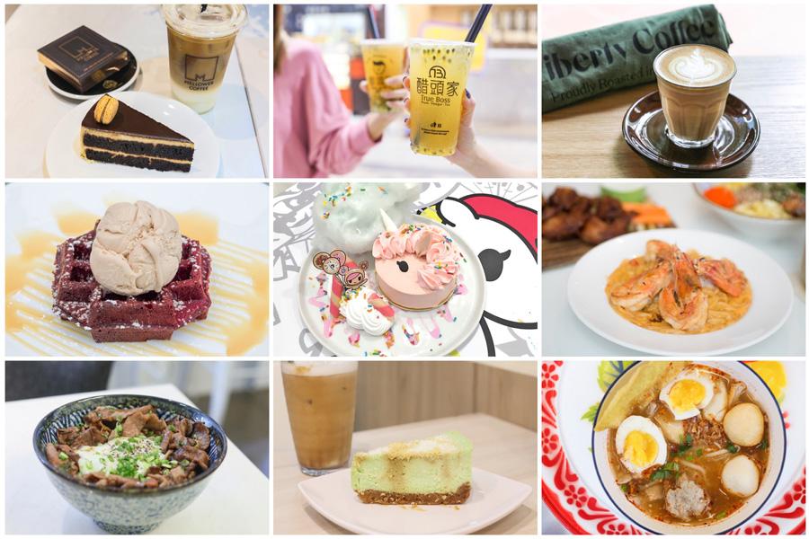10 NEW Cafés In Singapore April 2018 - Tokidoki Café, Liberty Coffee Bar, And More Hidden Cafes