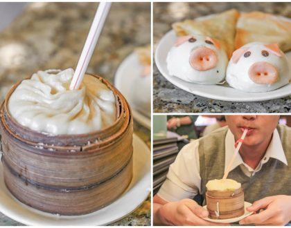 Nanxiang Steamed Bun Restaurant 南翔馒头店 – Iconic Shanghai Xiao Long Bao Located Within Yu Yuan Gardens