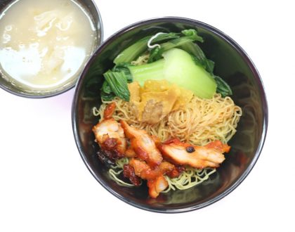 Tanjong Rhu Wanton Mee - Old School Wanton Noodles With NEW Shop At Bugis