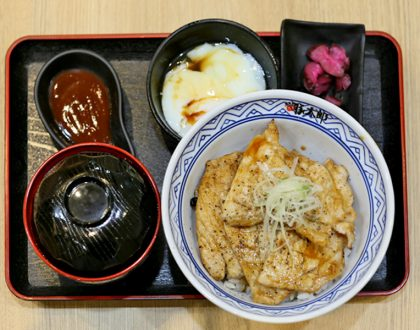 Tokachi Tontaro – Japanese Buta Don (Pork Rice Bowl) Eatery Opens At OUE Downtown Gallery & Plaza Singapura