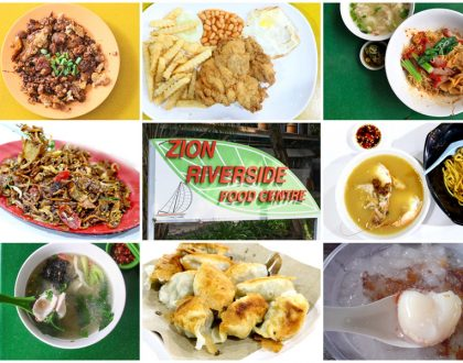 Zion Riverside Food Centre - 10 Best Stalls To Check Out, From No. 18 Char Kway Teow, To Adam Road Big Prawn Mee
