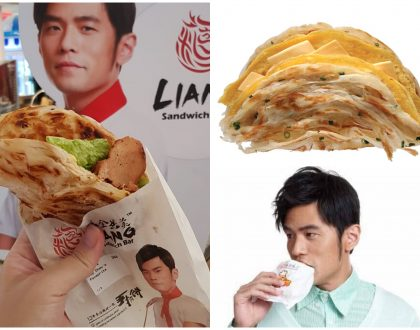 Liang Sandwich Bar Singapore – Jay Chou Endorsed Taiwanese Pancake Shop Opening At Vivocity 7th July