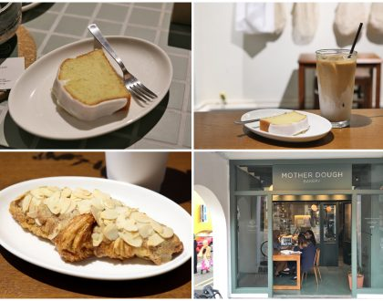 Mother Dough Bakery - Bakery Cafe With Items Often Sold Out, Quietly Opened At North Bridge Road