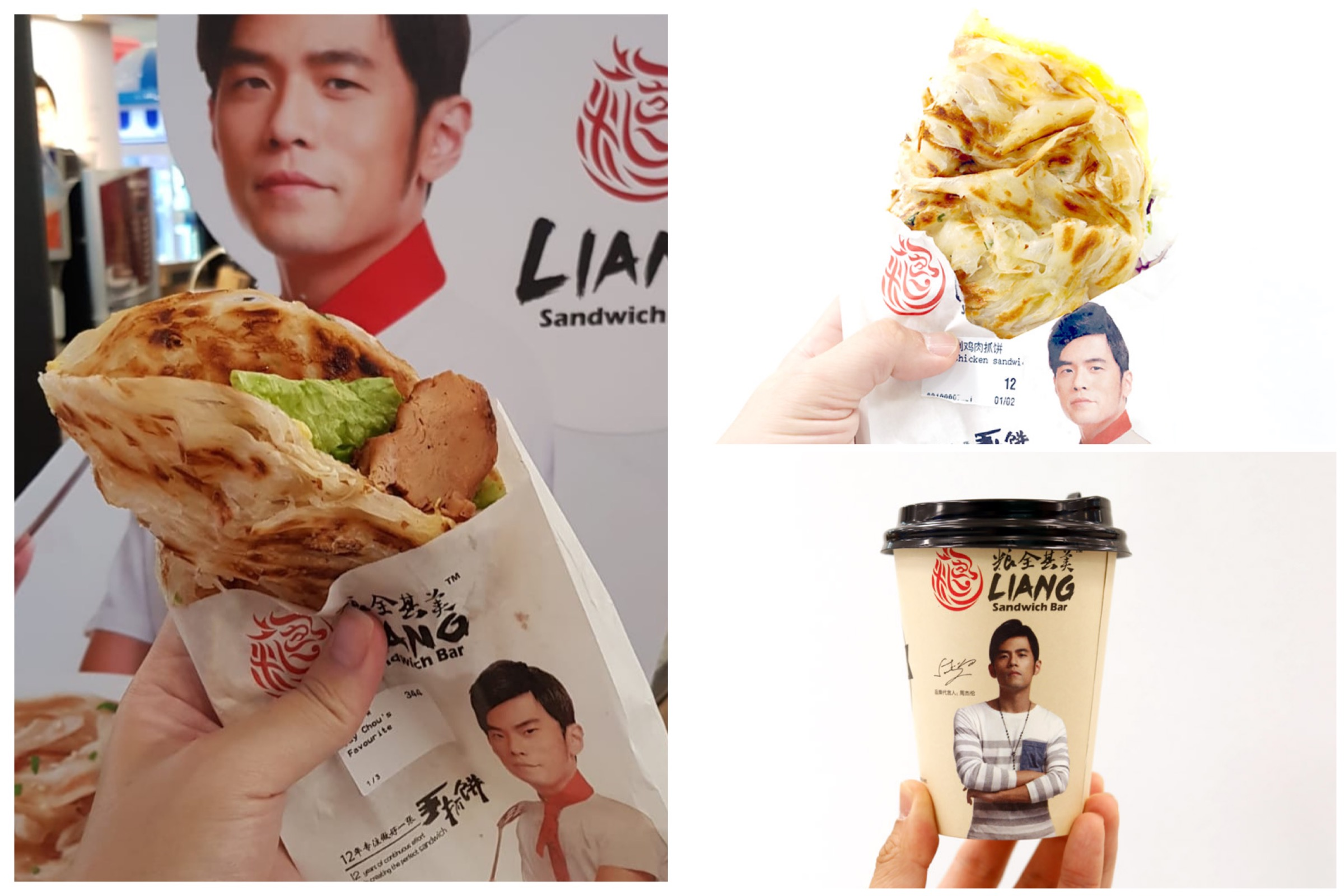 Liang Sandwich Bar Singapore – Jay Chou Endorsed Taiwanese Pancake Shop, At Vivocity Basement