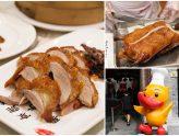 Quanjude Roast Duck 全聚德 – Most Famous Peking Duck From Beijing China, At Qian Men