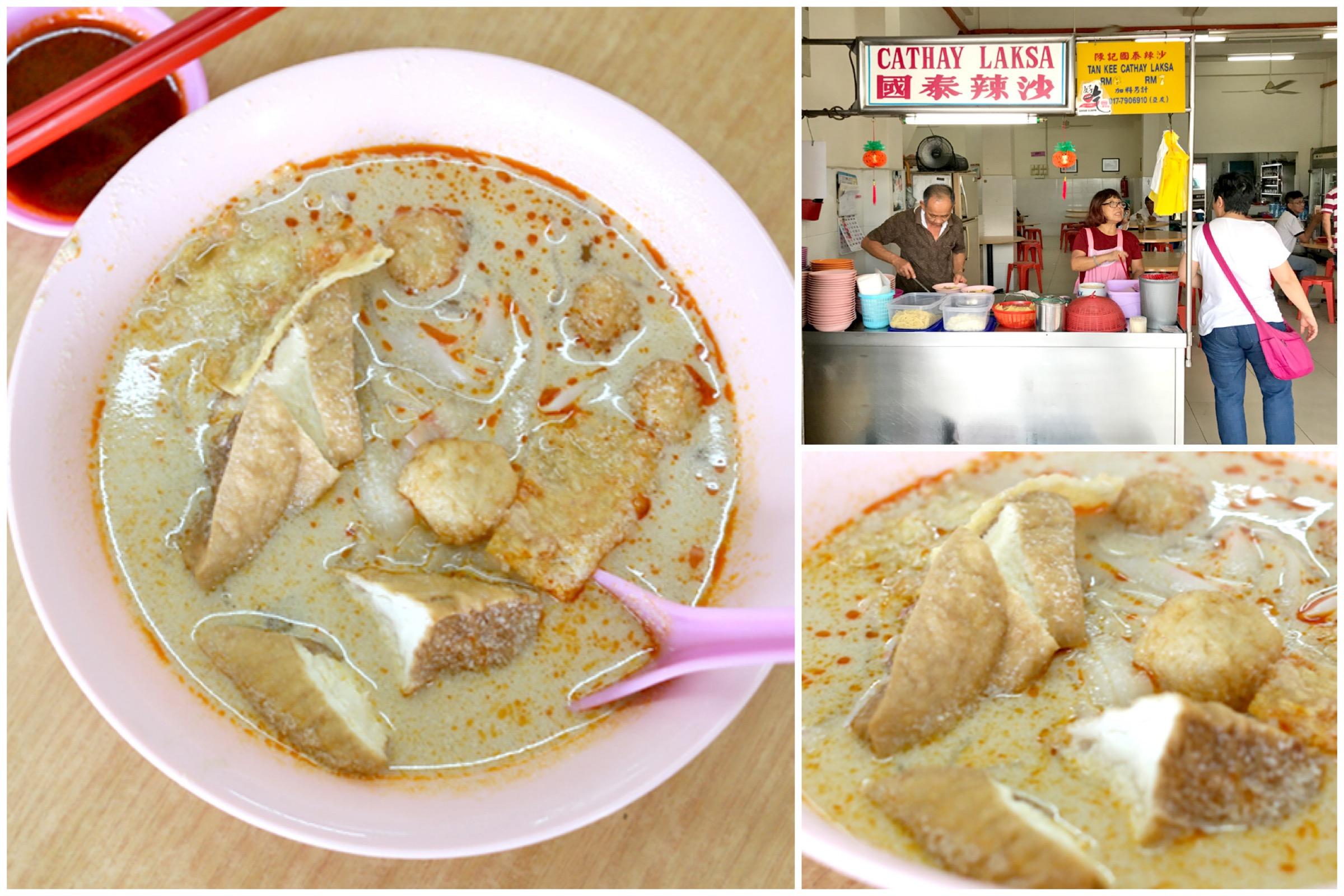 """Tan Kee Cathay Laksa 陈记国泰辣沙 - Nostalgic """"Cathay Laksa"""" Found At Johor Bahru"""