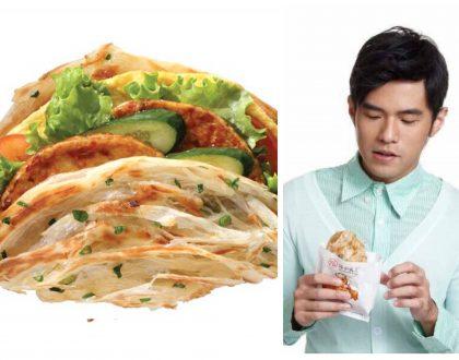Liang Sandwich Bar Singapore – Jay Chou Endorsed Taiwanese Pancake Sandwich Coming To Singapore